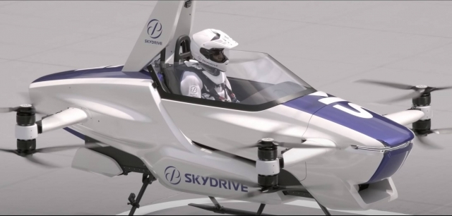 The single-seat SD-03 was designed to be the world's smallest electric Vertical Take-Off and Landing (VTOL) vehicle.