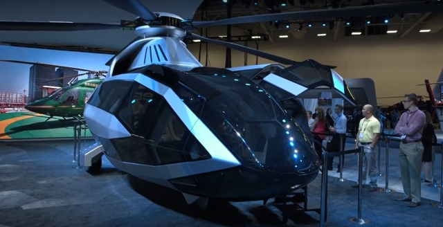 Bell Helicopter's FCX-001 concept